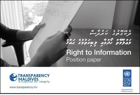 rti_position_paper